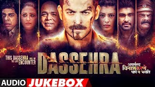 Full Album Dassehra  Audio Jukebox  Neil Nitin Mukesh, Tina Desai uploaded on 2 month(s) ago 8453 views