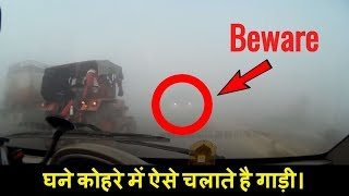 TIPS FOR DRIVING IN FOG || MUST WATCH || FOG CAME BACK
