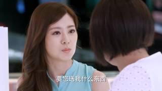我是杜拉拉 Still LaLa Ep36 戚薇 王耀慶 【克頓官方1080p】