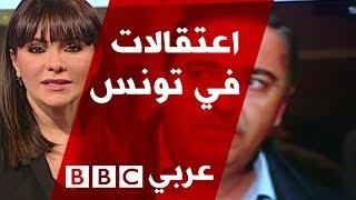 حملة الاعتقالات في تونس: امتصاص لغضب شعبي أم بداية لإجراءات جدية لمكافحة الفساد؟
