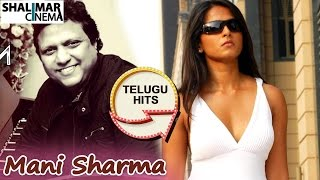 Mani Sharma Hit Song || Billa Movie|| Bommali Video Song ||  Prabhas, Anushka