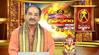 Subhamastu   21st October 2017  Full Episode  ETV Telugu