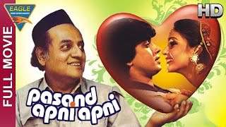 Pasand Apni Apni Hindi Full Movie HD || Mithun Chakraborty, Rati Agnihotri || Hindi Movies