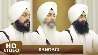 Bandagi - Bhai Bhupinder Singh Khalsa Jalandhar Wale   Gurbani Shabad Kirtan - Amritt Saagar