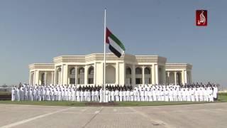 سمو الشيخ حامد بن زايد يرفع علم الدولة احتفالا بيوم العلم