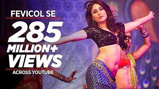 pc mobile Download Fevicol Se Full Video Song Dabangg 2 (Official) ★ Kareena Kapoor ★ Salman Khan