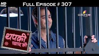 Thapki Pyar Ki - 3rd May 2016 - थपकी प्यार की - Full Episode (HD)