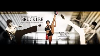 Ram Gopal Varma's Bruce LeeFrist Trailer