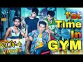 First Time In Gym || Types Of People At The Gym || Bangla Funny Video || Durjoy Ahammed Saney