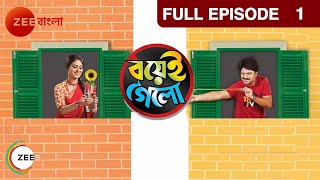 Boyei Gyalo - Watch Full Episode 01 of 22nd July 2013