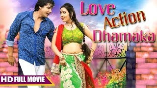 Superhit Bhojpuri Love, Action, Dhmaka Hit Movie 2017 | Viraaj Bhatt, Madhuri Mishra |  HD