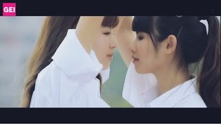 [Engsub + Vietsub] Unrequited Love - Lesbian short film