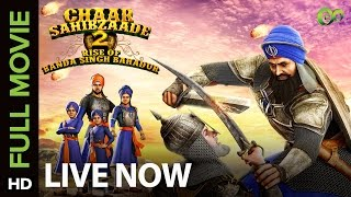🎬Chaar Sahibzaade: Rise Of Banda Singh Bahadur | Full Movie LIVE on Eros Now
