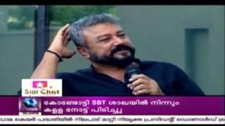 Star Chat: Jayaram & Kalidas  | 12th November 2016 |  Full Episode