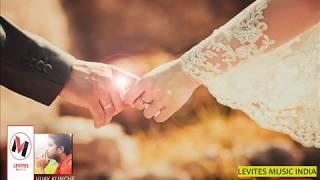 New Telugu Christian wedding Songs | Devudu Chesina Vivahamu