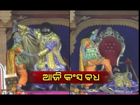 Xxx Mp4 World Famous Dhanu Jatra To Conclude Today In Bargarh 3gp Sex