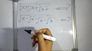 Maths short tricks /गणित को चुटकी में कैसे हल करें