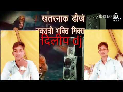 Xxx Mp4 Dileep Dj Bajha 3gp Sex