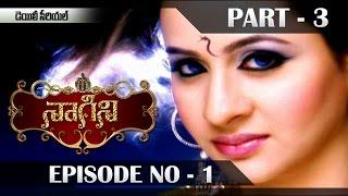 Naagini | Telugu Daily Serial | Episode 1 | Part 3 | Vanitha TV