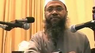 Bangla | Jahannamer Shasti (Punishment of Hell) by Sheikh Abdul Qaiyum
