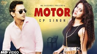 New Punjabi Song || Motor ( Full Song ) || CP Singh || Latest Punjabi Songs 2017 || Mg Records