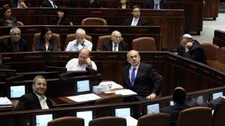 """الكنيست الإسرائيلي يصادق في قراءة أولية على مشروع """"القدس الموحدة"""""""