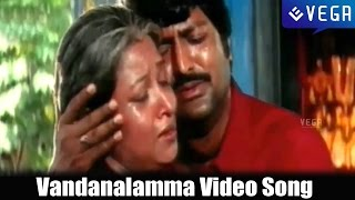 Adavilo Anna Movie   Vandanalamma Video Song