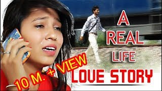 A Real life Love Story 2017 | Heart Touching Video | Latest Hindi Short Film | Earning Music