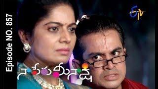 Naa Peru Meenakshi   20th October 2017  Full Episode No 857  ETV Telugu