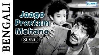 Jaago Preetam Mohano - Ek Din Raatre - Bengali Hit Song
