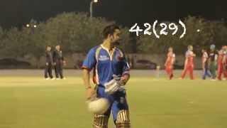 Virat's Innings at the inter-squad match