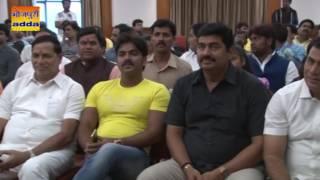Pawan Raja Bhojpuri Film (2016) - Pawan Singh, HOT Monalisa, Pakhi Hagde - Exclusive Interview