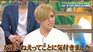 山田涼介は本当はこんなにも可愛いんです(15)