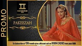 Sadabahar Hitz Promo 2 - Old Bollywood Movies - Evergreen Old Vintage Movies