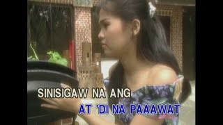 Sana Ay Ikaw Na Nga as popularized by Basil Valdez Video Karaoke