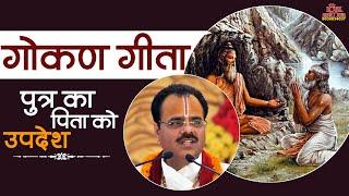 BHAGWAT KATHA BARAHDI Second Day  BY Dr.SHYAM SUNDER PARASAR JI BRINDABAN