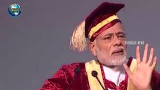 Modi About Block Chain Technology Benefits for Agriculture Sector | Overseas News