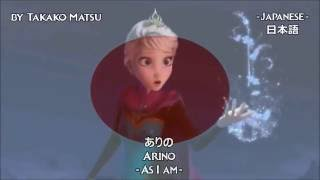 """Let It Go"" Multi-Language Full Sequence: 70 Languages Subtitle+Translation - With Flags [HQ][HD]"