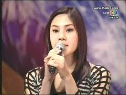 Thailand's Got Talent (Bell Nuntita) Ladyboy