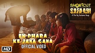 Ek Dhara Ke Jana Gana | Shortcut Safaari | Atreyi Bhattacharya,Sadhana Sargam | New Movie Song 2016