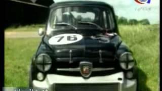 قصة سيارة فيات