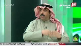 خالد الغانم : أريد أن أسأل لجنة الانضباط هل تتابع مباريات الهلال ؟ #عالم_الصحافة