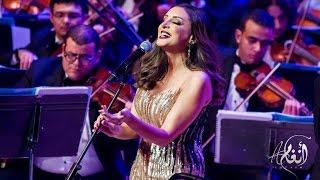 أنغام - بحبك وحشتيني من مهرجان الموسيقى العربيه 2016 Mastered HD Quality