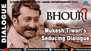 Mukesh Tiwari's Seducing  Dialogue | Bhouri | Raghuveer Yadav, Masha Paur, Mohan Joshi & Kunika