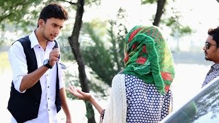 The Script Of Islam Bangladeshi Islamic Short Film by Islamic Media Bangladesh (Latest Version)