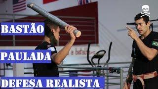 DEFESA PESSOAL CONTRA BASTÃO - COMO DEFENDER UMA PAULADA - KRAV MAGA