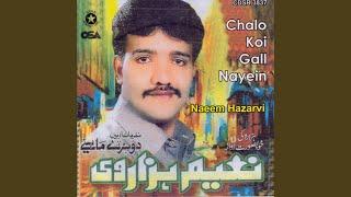 Yaad Kar Chan Mahi