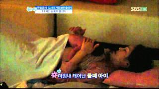 좋은아침 독점공개!김세아 가정분만 출산기(3766회)_09