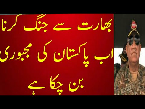 Xxx Mp4 Pak Army Can Do Good For Pakistani Nation To Get Peace 100 Official Video May 23 2018 3gp Sex