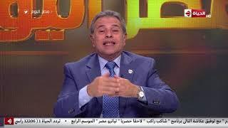 """مصر اليوم - توفيق عكاشة بيحكي لما أبوه كان بيعلمه سواقة.. """"اللي بيحصل دلوقتي قلة أدب"""""""
